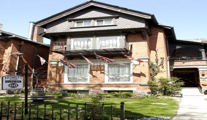 胜利大厦宾客酒店(Victoria's Mansion Guest House)