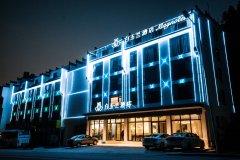 白玉兰酒店(黄山景区换乘中心店)