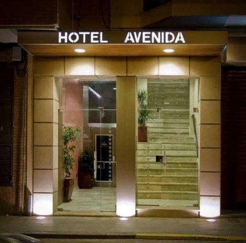 大道酒店(Hotel Avenida)