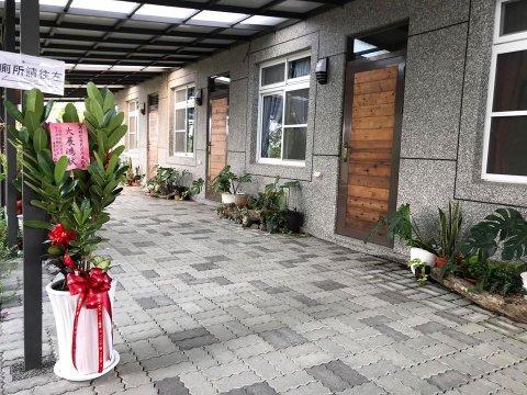 雅歌园民宿(Hakka Eco-farm)