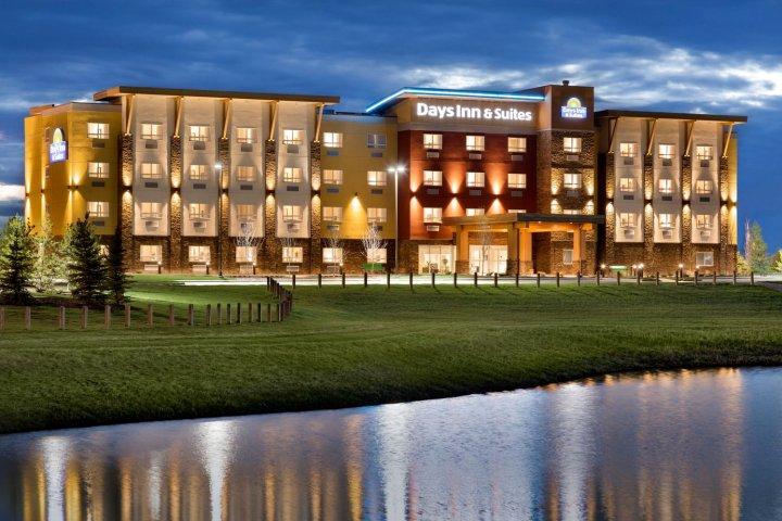 艾尔德里温德姆戴斯套房酒店(Days Inn & Suites by Wyndham Airdrie)
