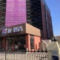 派酒店(北京鸟巢国家会议中心店)