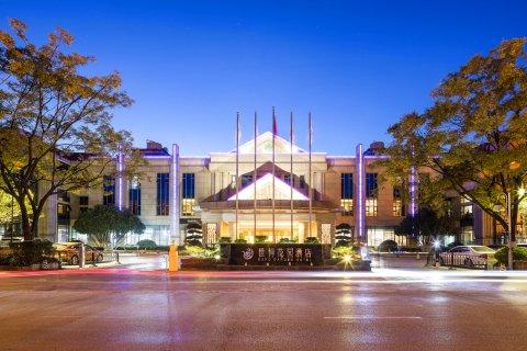 云南世博花园酒店