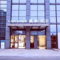 麗枫酒店(武汉竹叶山地铁站店)