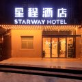 星程酒店(北京上地店)