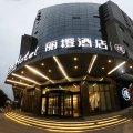 丽橙酒店·逸(武汉光谷杨家湾地铁站店)