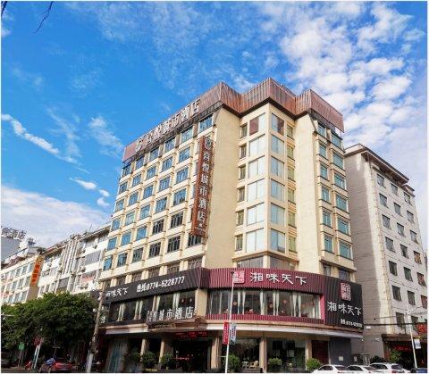 贺州喜悦城市酒店