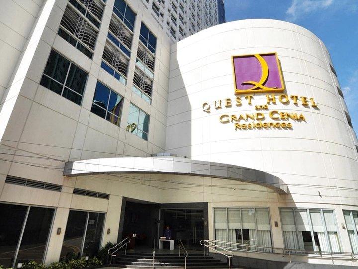 宿务凯斯特酒店&会议中心(Quest Hotel & Conference Center - Cebu)