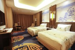 和田乾元国际酒店