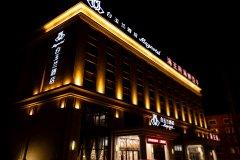 白玉兰酒店(兴城中心广场温泉街店)