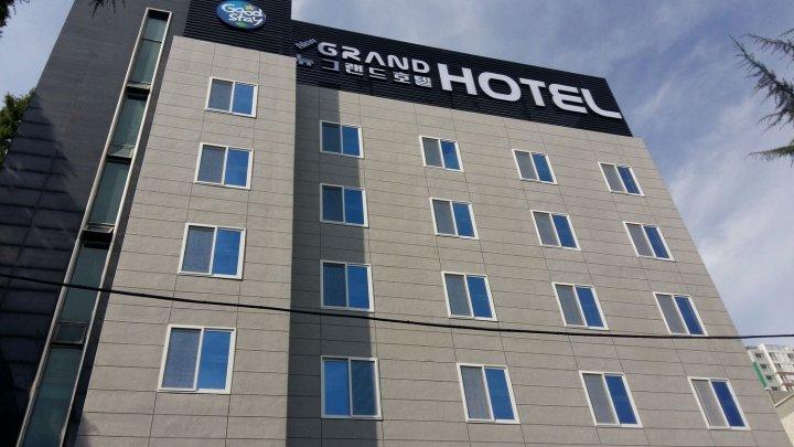 大邱新格兰德酒店(Daegu New Grand Hotel)