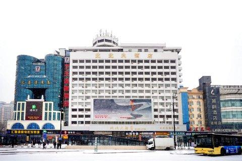 北北大酒店(哈尔滨火车站站前广场店)