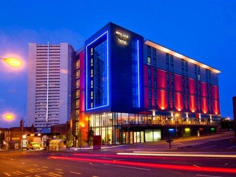 伯明翰贝尔特酒店(Pentahotel Birmingham)