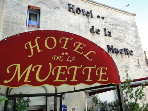 米埃特酒店(Hôtel La Muette)