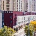 希岸·轻雅酒店(天津西青大学城店)