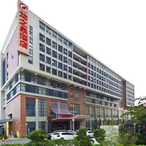 龙之泉酒店(泉州东海店)