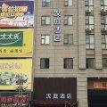 汉庭酒店(上海嘉定新城马陆店)