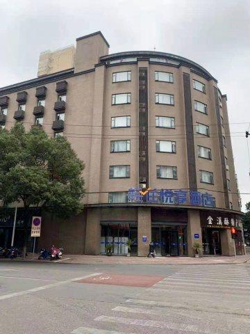 悦享酒店(抚州青云峰路店)