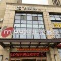 开元曼居(杭州大江东义蓬店)