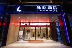 麗枫酒店(泗州西大街店)