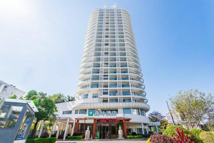 惠东森叶酒店