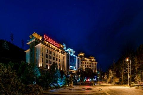 凯里龙都璟怡国际大酒店