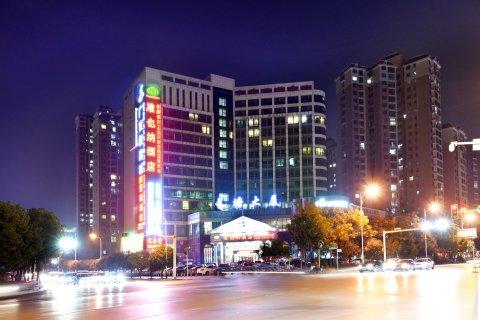 维也纳酒店(湘潭板塘城铁站店)