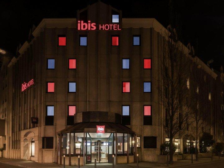 昂热中心酒庄宜必思酒店(Ibis Angers Centre Chateau)
