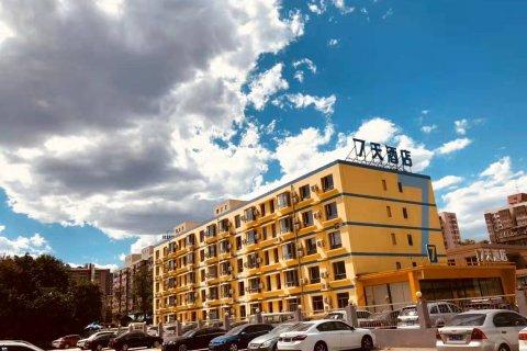 7天连锁酒店(北京潘家园古玩城肿瘤医院店)