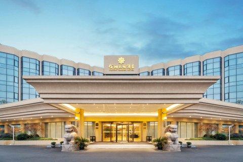 上海佰翔花园酒店