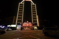 格林东方酒店(临沂机场店)