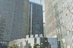 星程酒店(南昌奥体中心地铁站店)