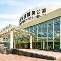 博乐诗服务公寓(天津滨海国际会展中心店)