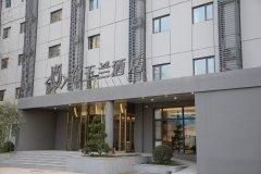 白玉兰酒店(天津黄河道西站店)