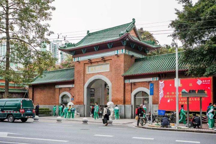 广州蒋阿姨民宿(13号店)