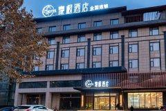 孟津豪枫酒店