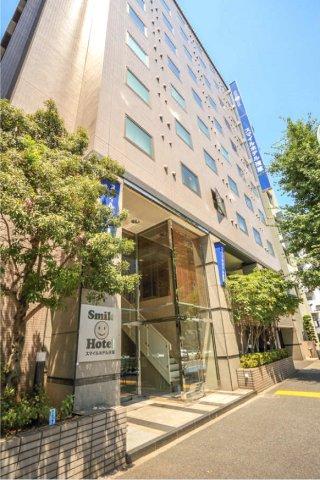 浅草微笑酒店(Smile Hotel Asakusa)