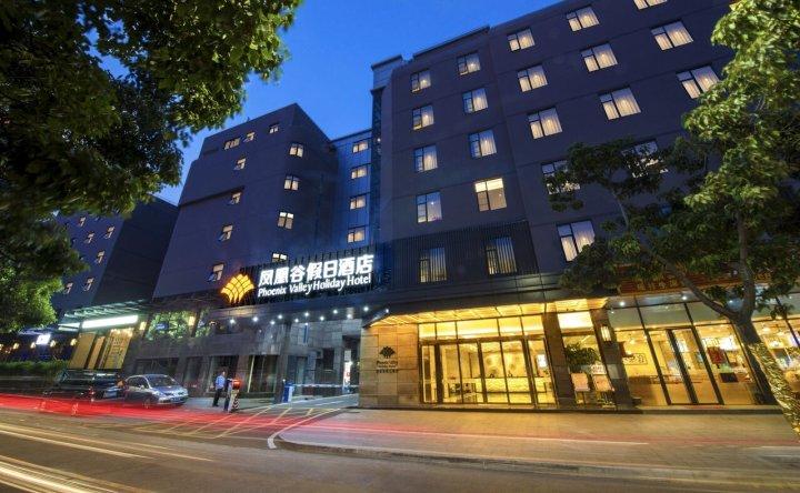 珠海凤凰谷假日酒店
