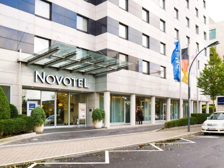 杜塞尔多夫城西诺富特酒店(Novotel Düsseldorf City West)