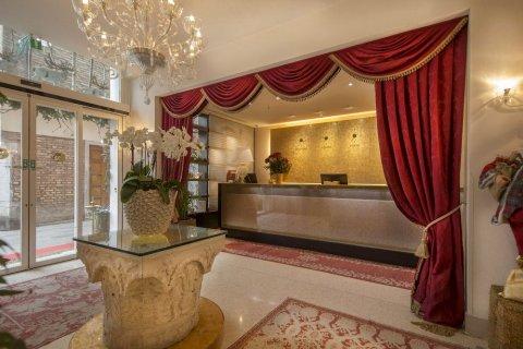 亚拉克米狄亚酒店(Hotel A La Commedia)