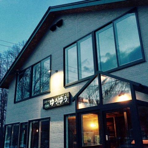 玉宇村舍酒店(Cottage Yuyu)