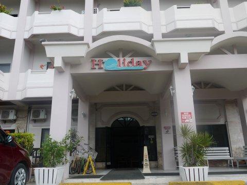 塞班岛假日酒店(Holiday Saipan Hotel)