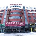 都市118连锁酒店(天津海河教育园店)