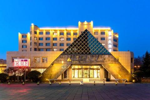 龙口大酒店