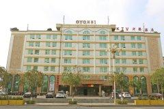 OYO  华山大酒店