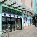 山水时尚酒店(北京环球影城梨园地铁站店)