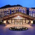 建德·杭州新安雷迪森酒店