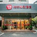 怡莱精品酒店(杭州富阳东南商贸中心店)
