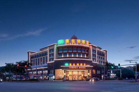 维也纳酒店(梧州高新店)