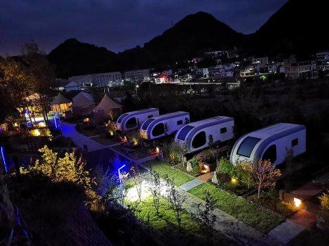 安顺优途丝路天龙谷文化露营地